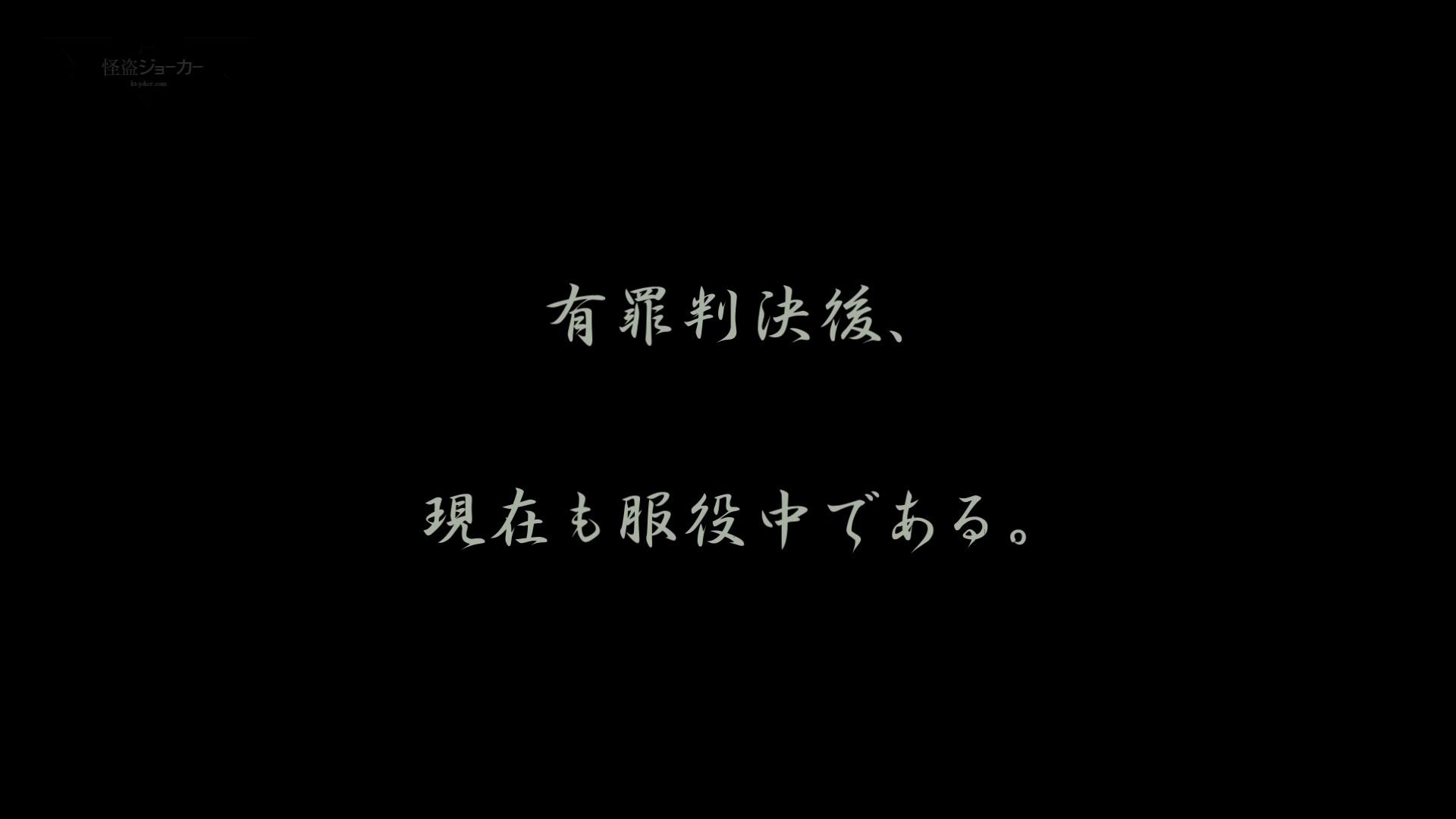 無頼漢 Vol.01 OLのボディ   0  69PIX 21