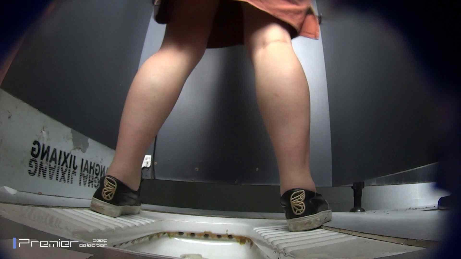 びゅーっと!オシッコ放出 大学休憩時間の洗面所事情47 洗面所 スケベ動画紹介 103PIX 22