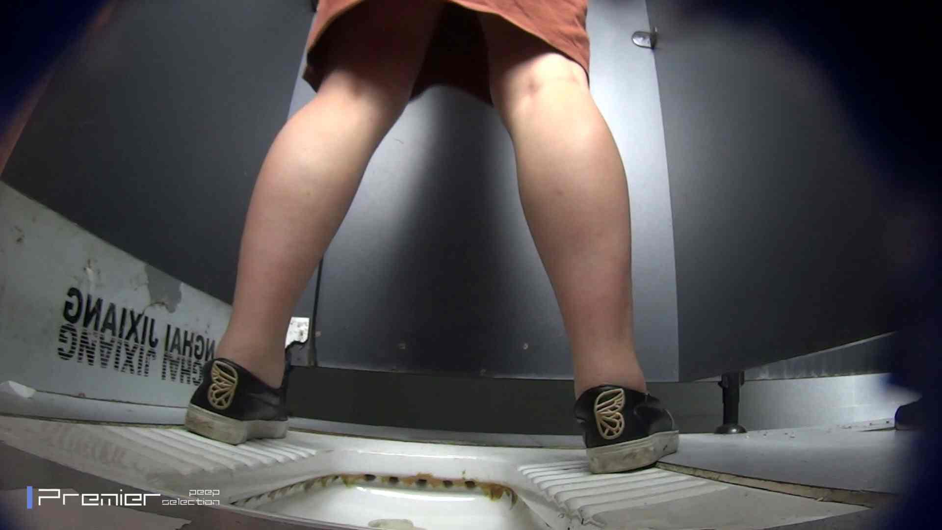 びゅーっと!オシッコ放出 大学休憩時間の洗面所事情47 盗撮 セックス無修正動画無料 103PIX 23