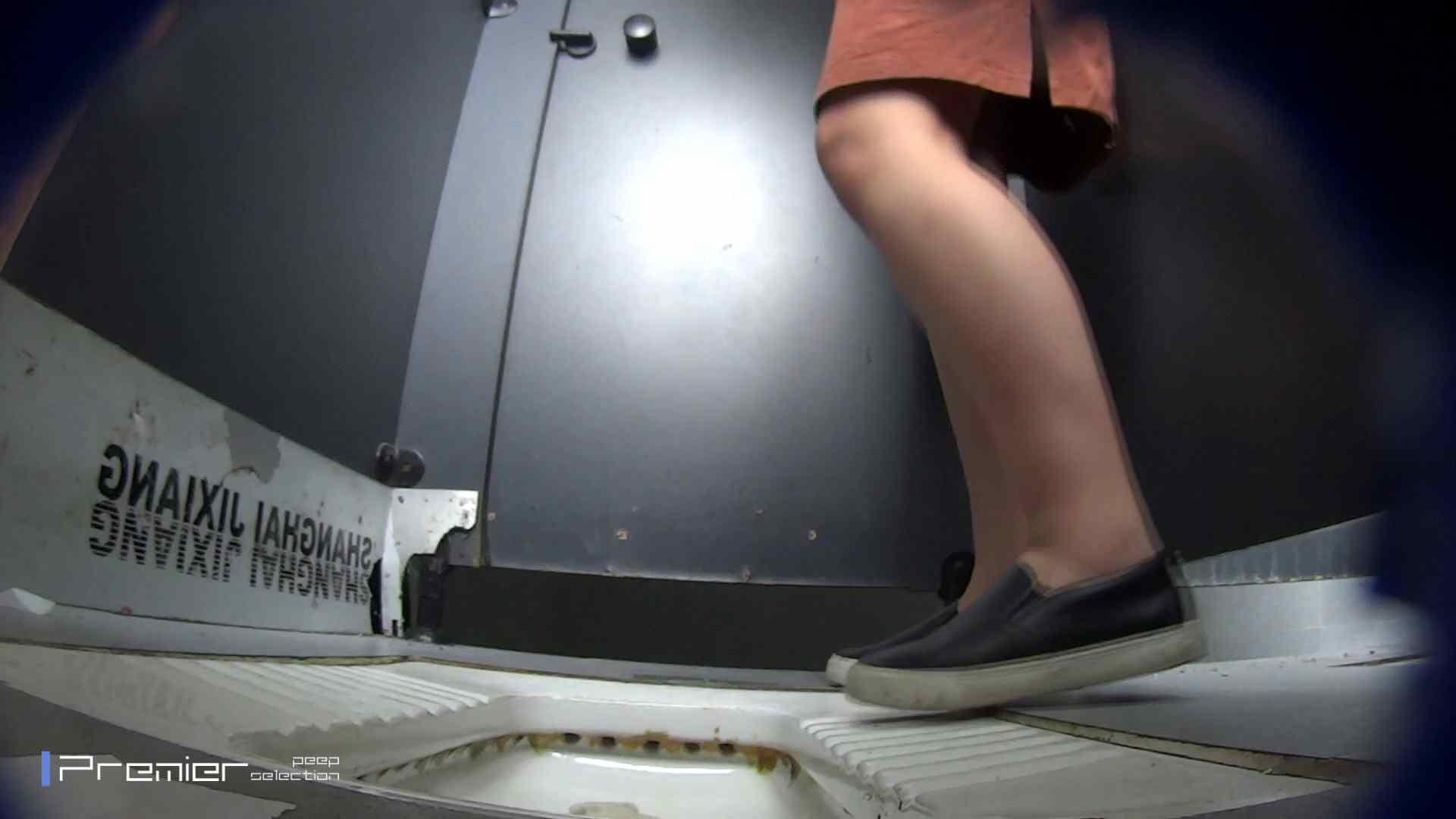 びゅーっと!オシッコ放出 大学休憩時間の洗面所事情47 美女のボディ  103PIX 24