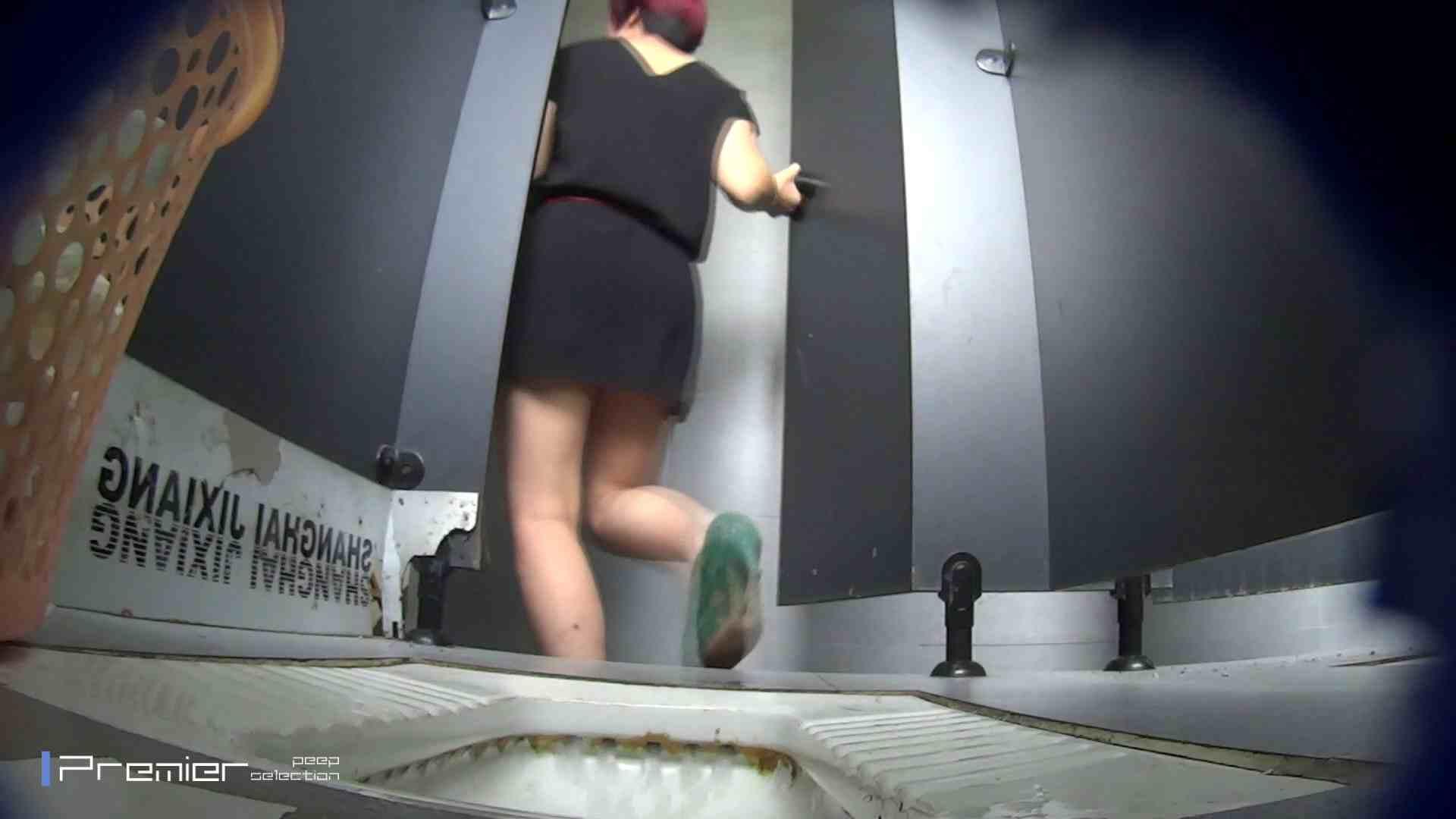 びゅーっと!オシッコ放出 大学休憩時間の洗面所事情47 盗撮 セックス無修正動画無料 103PIX 35