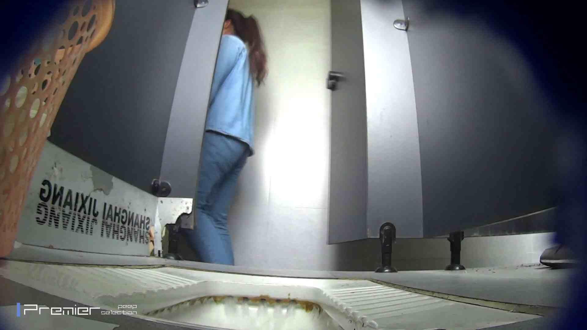 びゅーっと!オシッコ放出 大学休憩時間の洗面所事情47 美女のボディ   お姉さんのボディ  103PIX 89