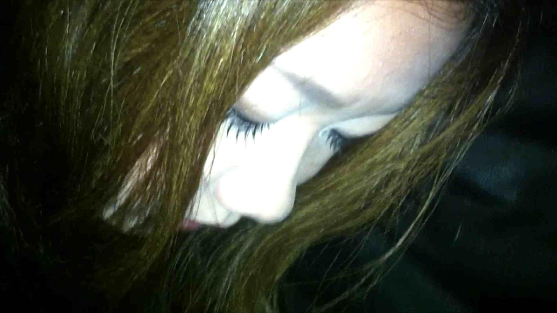 vol.19 【MMちゃん】美容系自営業25歳 キャリアウーマン OLのボディ ワレメ無修正動画無料 95PIX 69