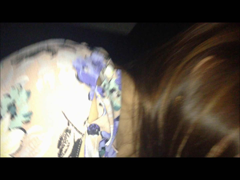 vol.47 【YMちゃん】 現役JD 本物お嬢様 2回目 悪戯 オメコ無修正動画無料 107PIX 32