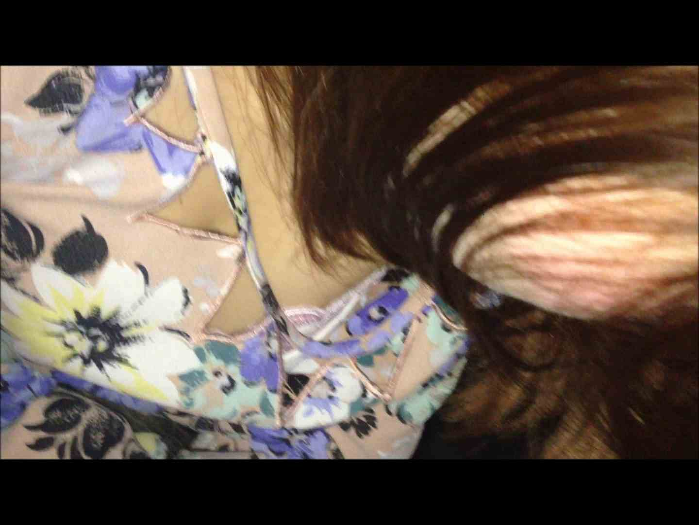 vol.47 【YMちゃん】 現役JD 本物お嬢様 2回目 悪戯 オメコ無修正動画無料 107PIX 68