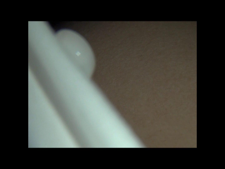 vol.57 【KTちゃん】現役JD居酒屋アルバイト 5回目? 盗撮 オメコ動画キャプチャ 106PIX 43