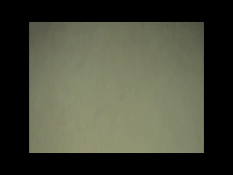 vol.57 【KTちゃん】現役JD居酒屋アルバイト 5回目? 盗撮 オメコ動画キャプチャ 106PIX 83