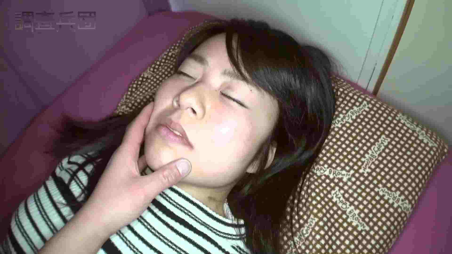 RE:~反撃の悪戯~vol.9 帰国子女の才女・みほ【前編】 OLのボディ   悪戯  71PIX 25