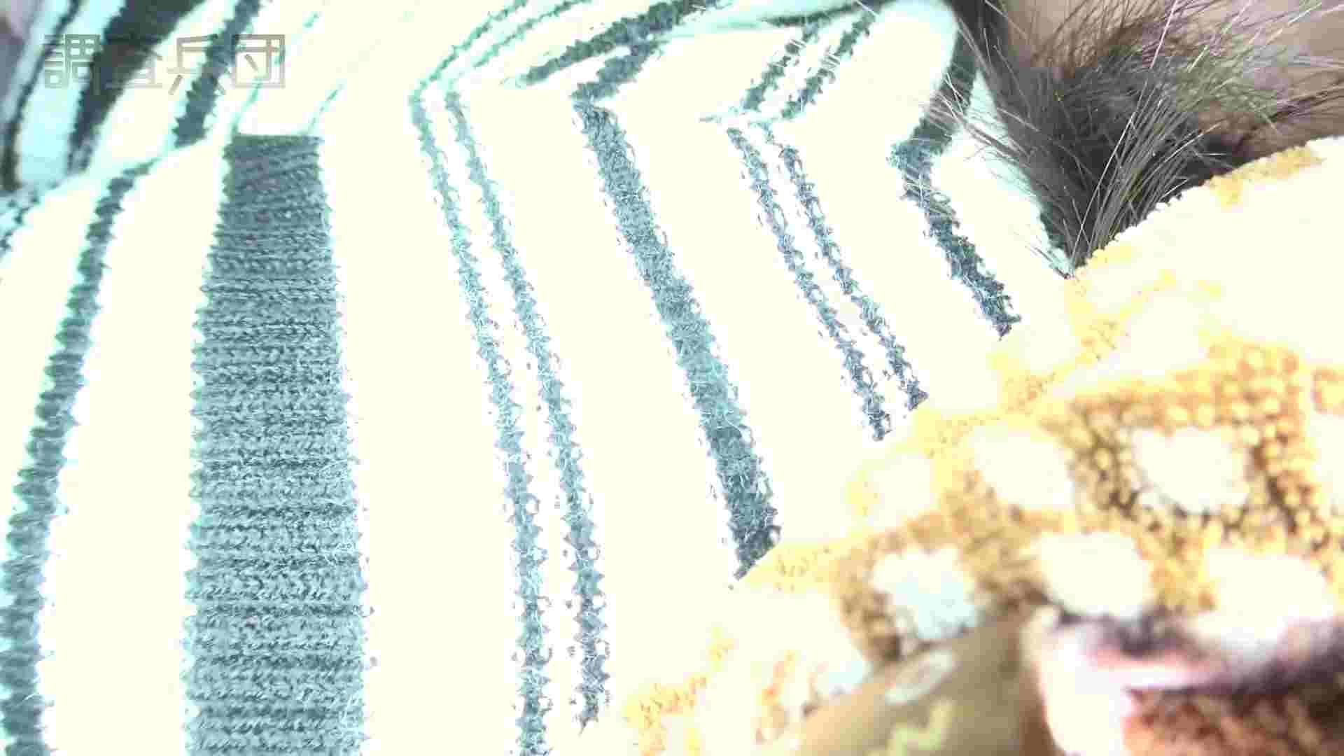 RE:~反撃の悪戯~vol.9 帰国子女の才女・みほ【前編】 OLのボディ  71PIX 62