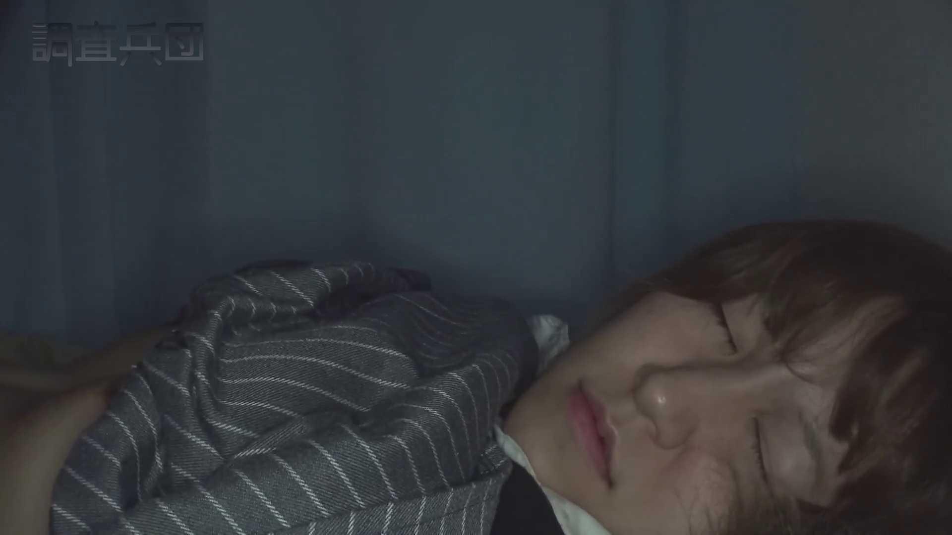 RE:~反撃の悪戯~vol.15 地下アイドル・はずみん【後編】 アイドル  80PIX 69