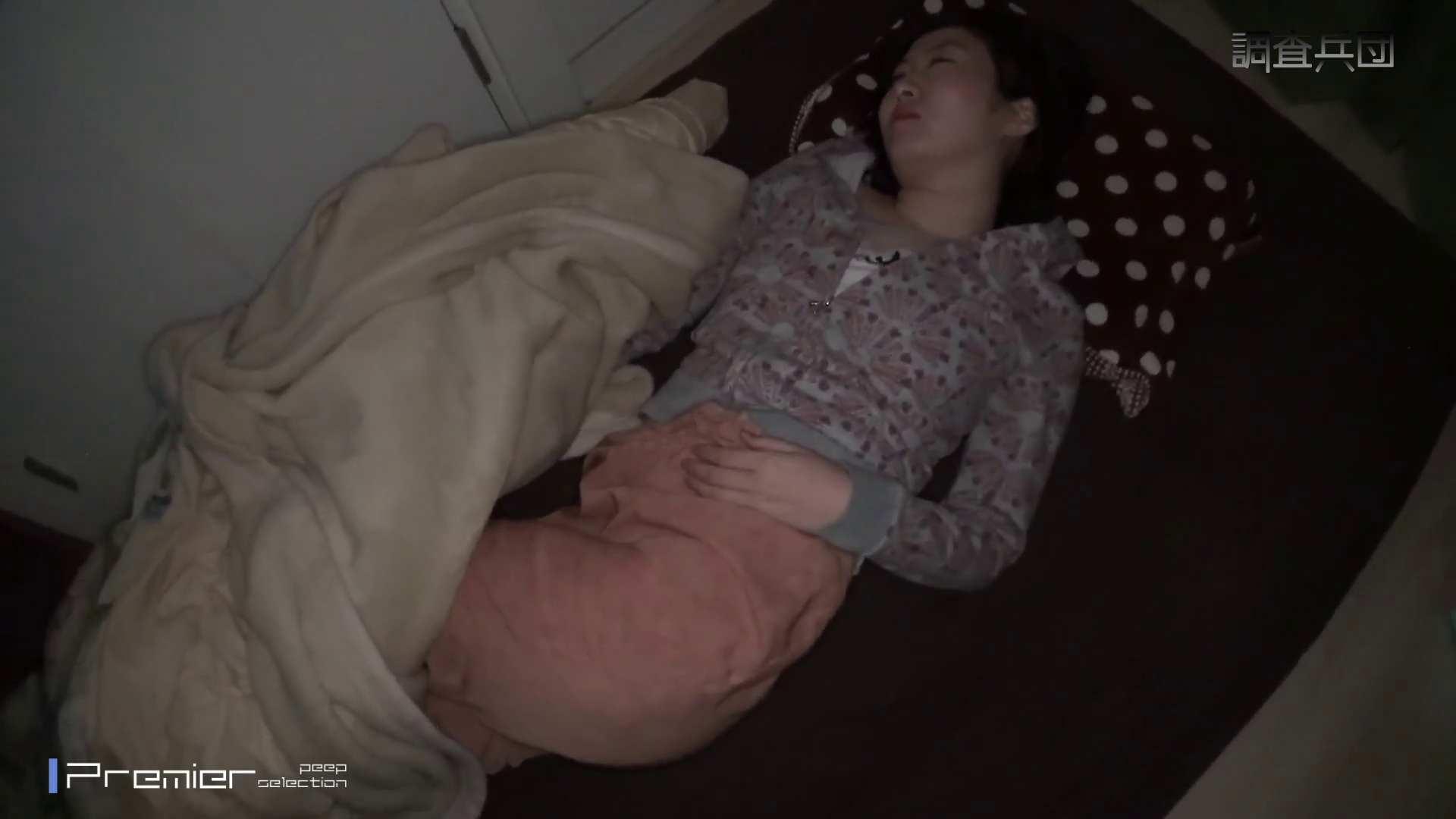 【RE:~反撃の悪戯~】vol.47 オマンコ SEX無修正画像 85PIX 29