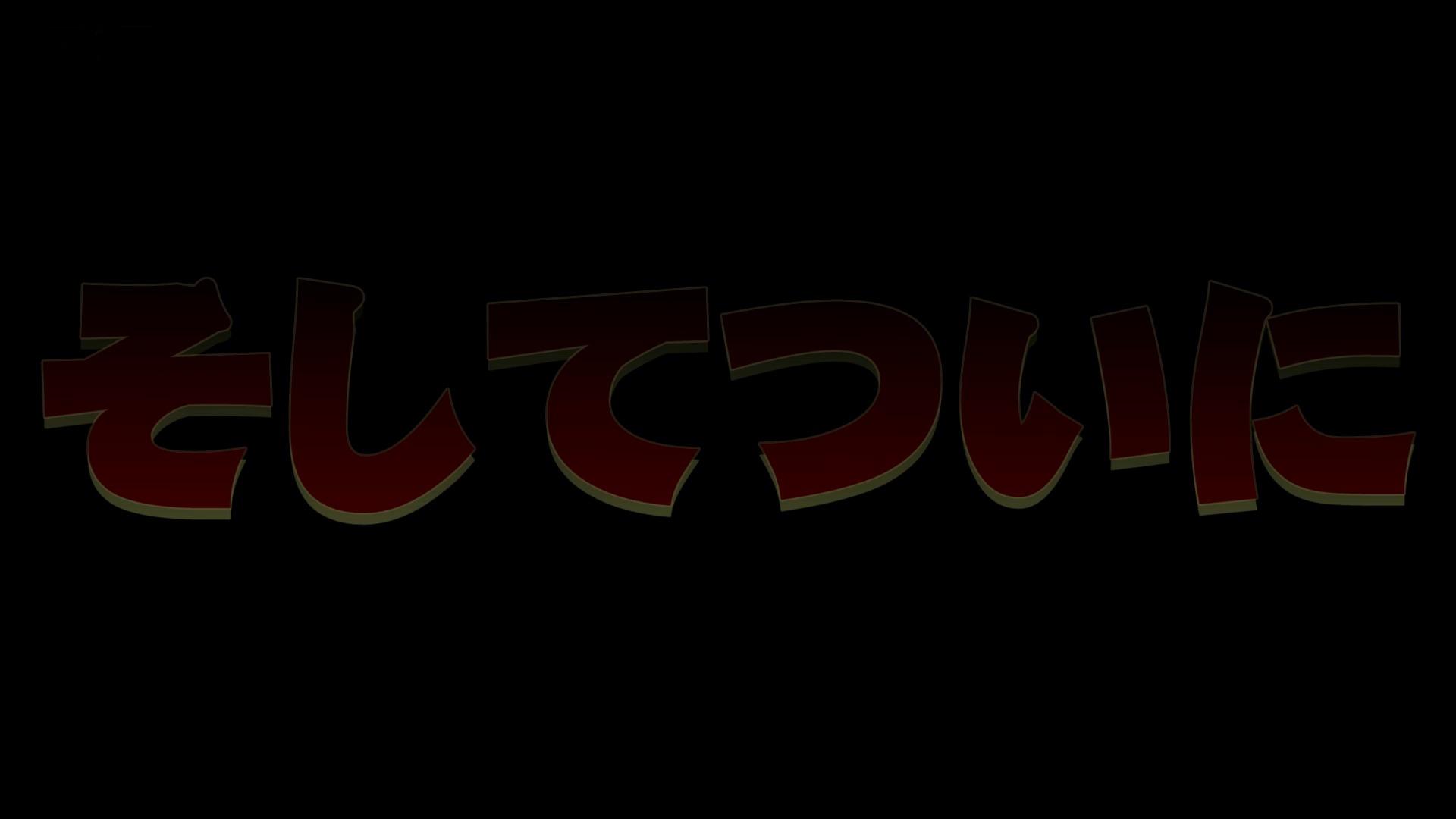 ヒトニアラヅNo.04 六本木NO1 姿、流れ、予告編公開!! おまんこ無修正   ギャル盗撮映像  75PIX 13