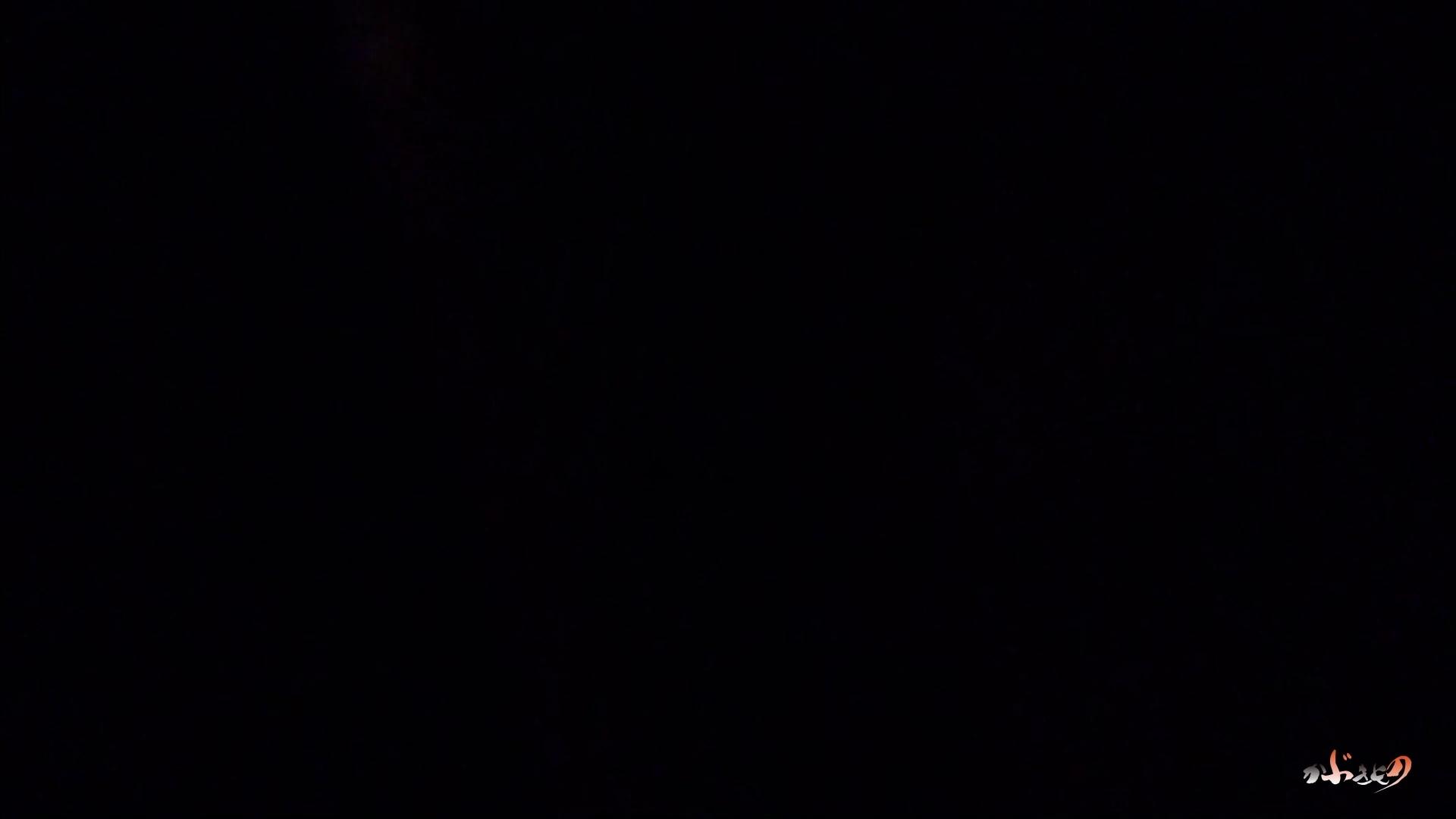 色情狂 「無料」サンプル01 ホテル 濡れ場動画紹介 65PIX 11