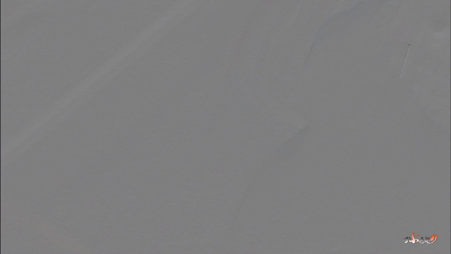 色情狂 「無料」サンプル01 ホテル 濡れ場動画紹介 65PIX 43