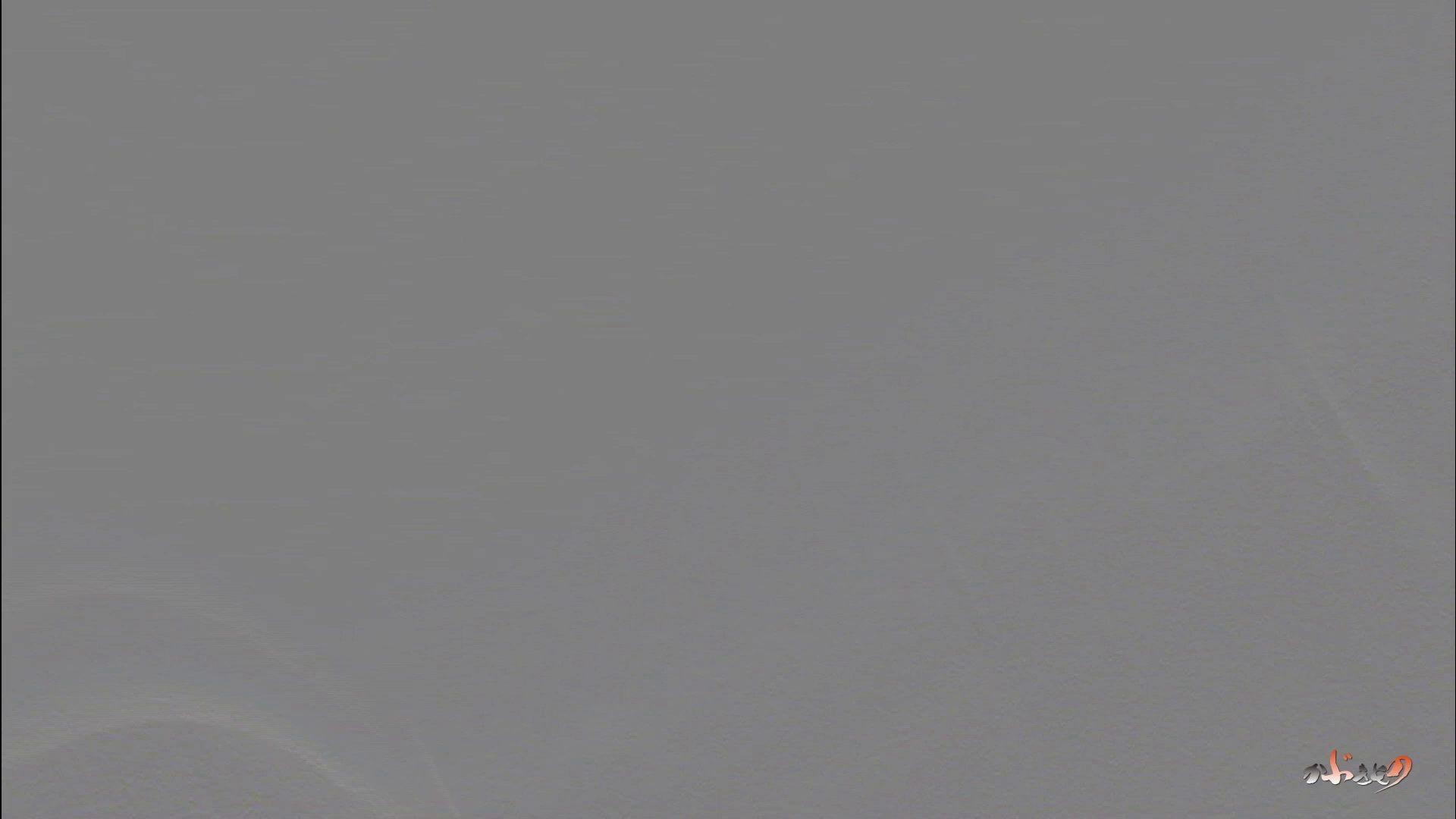 色情狂 「無料」サンプル01 素人流出 のぞき動画画像 65PIX 46