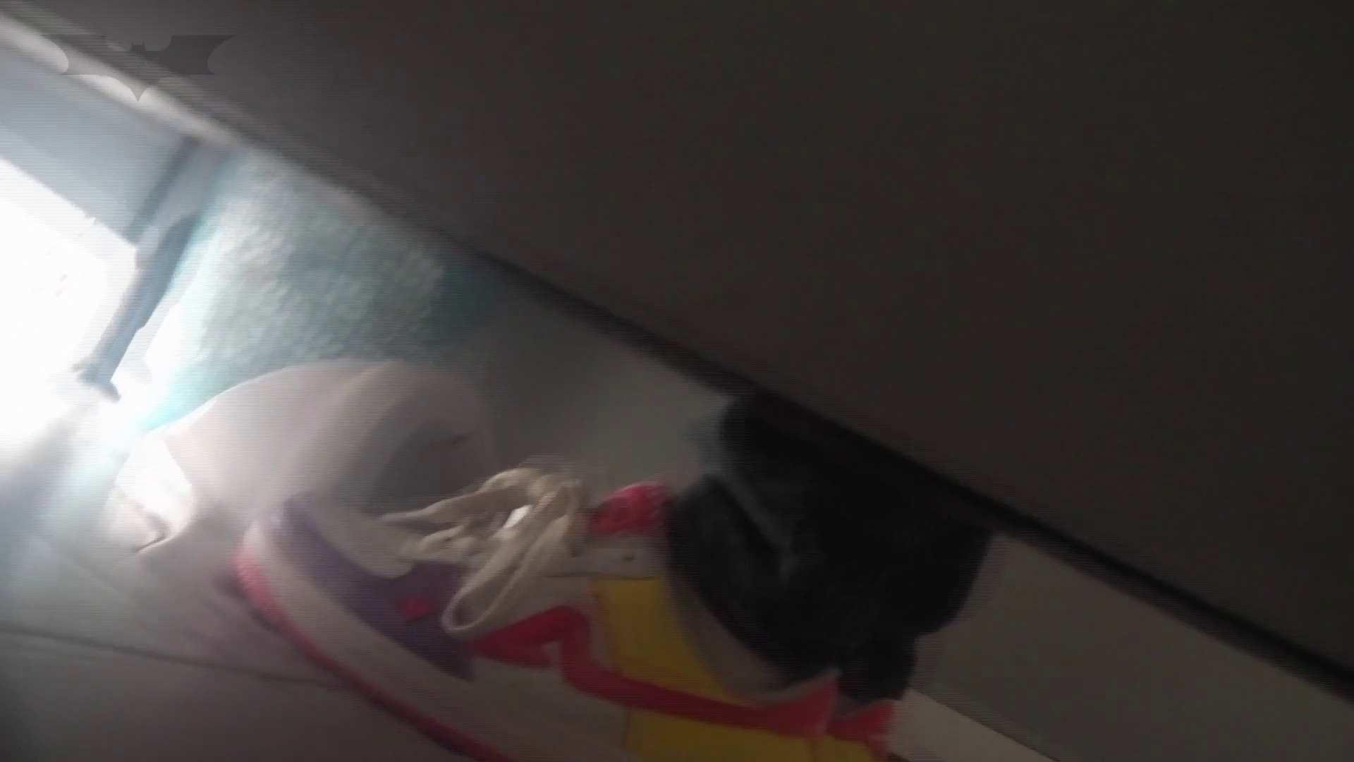 潜入!!台湾名門女学院 Vol.05 15センチ以上の濃厚糸を垂らしながら爽快 美女のボディ   盗撮  82PIX 45