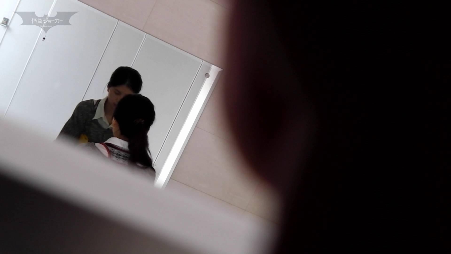 潜入!!台湾名門女学院 Vol.10 進化 美女のボディ 隠し撮りオマンコ動画紹介 77PIX 19