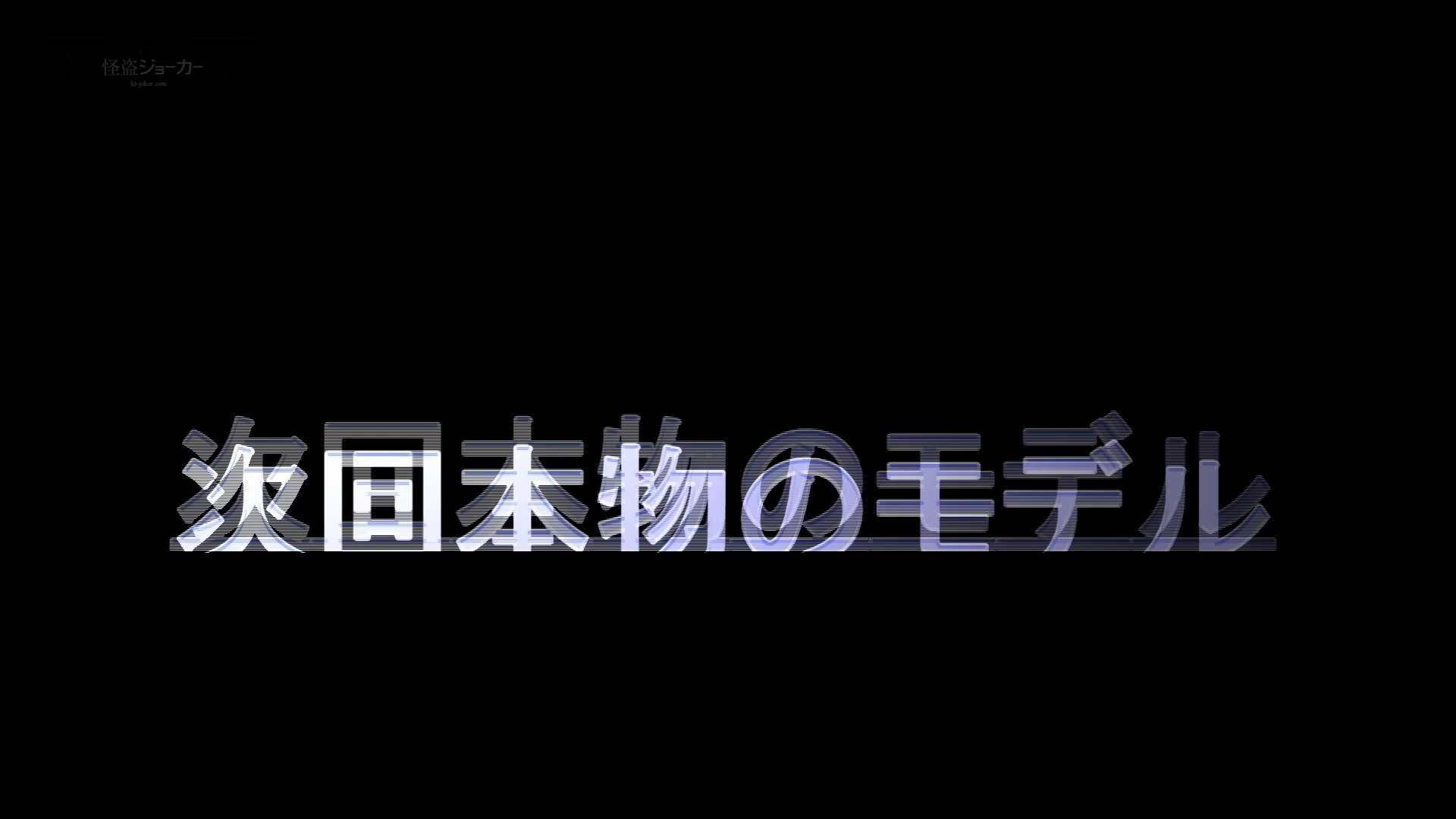 潜入!!台湾名門女学院 Vol.10 進化 潜入  77PIX 20