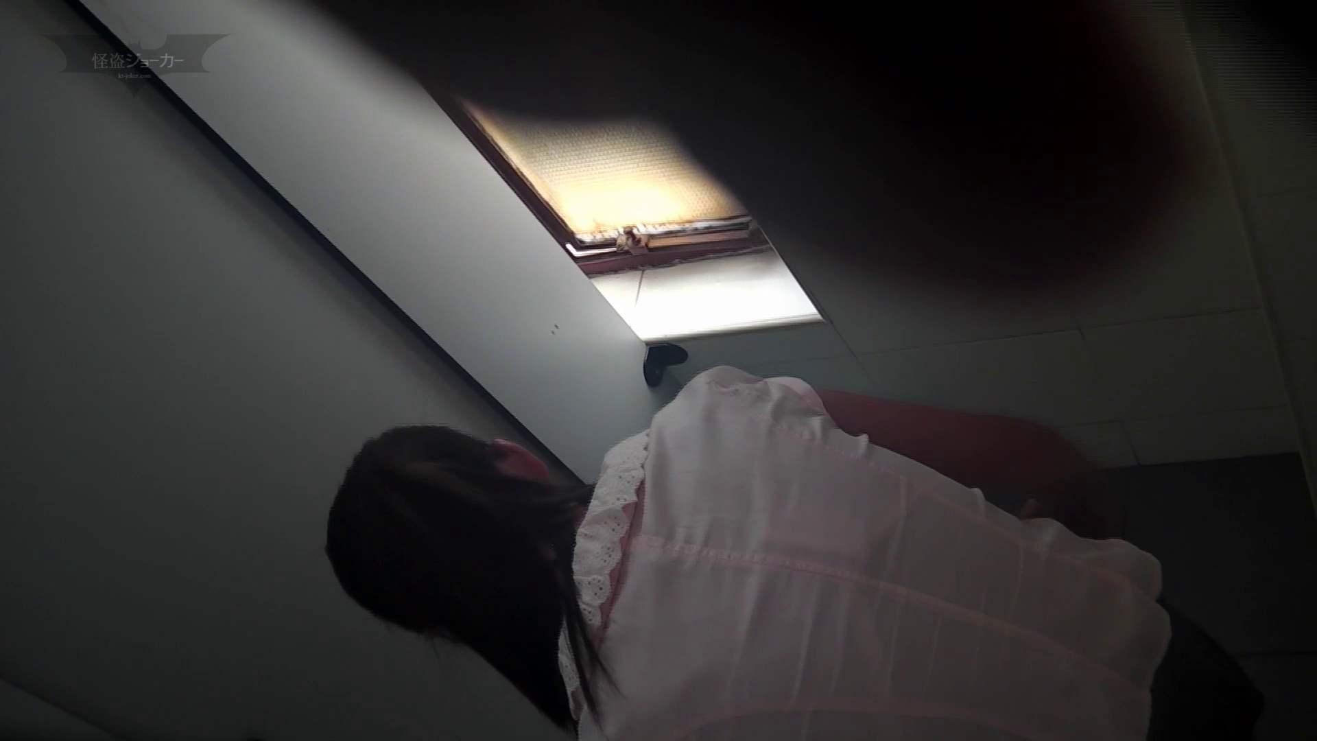 潜入!!台湾名門女学院 Vol.10 進化 盗撮 ぱこり動画紹介 77PIX 30