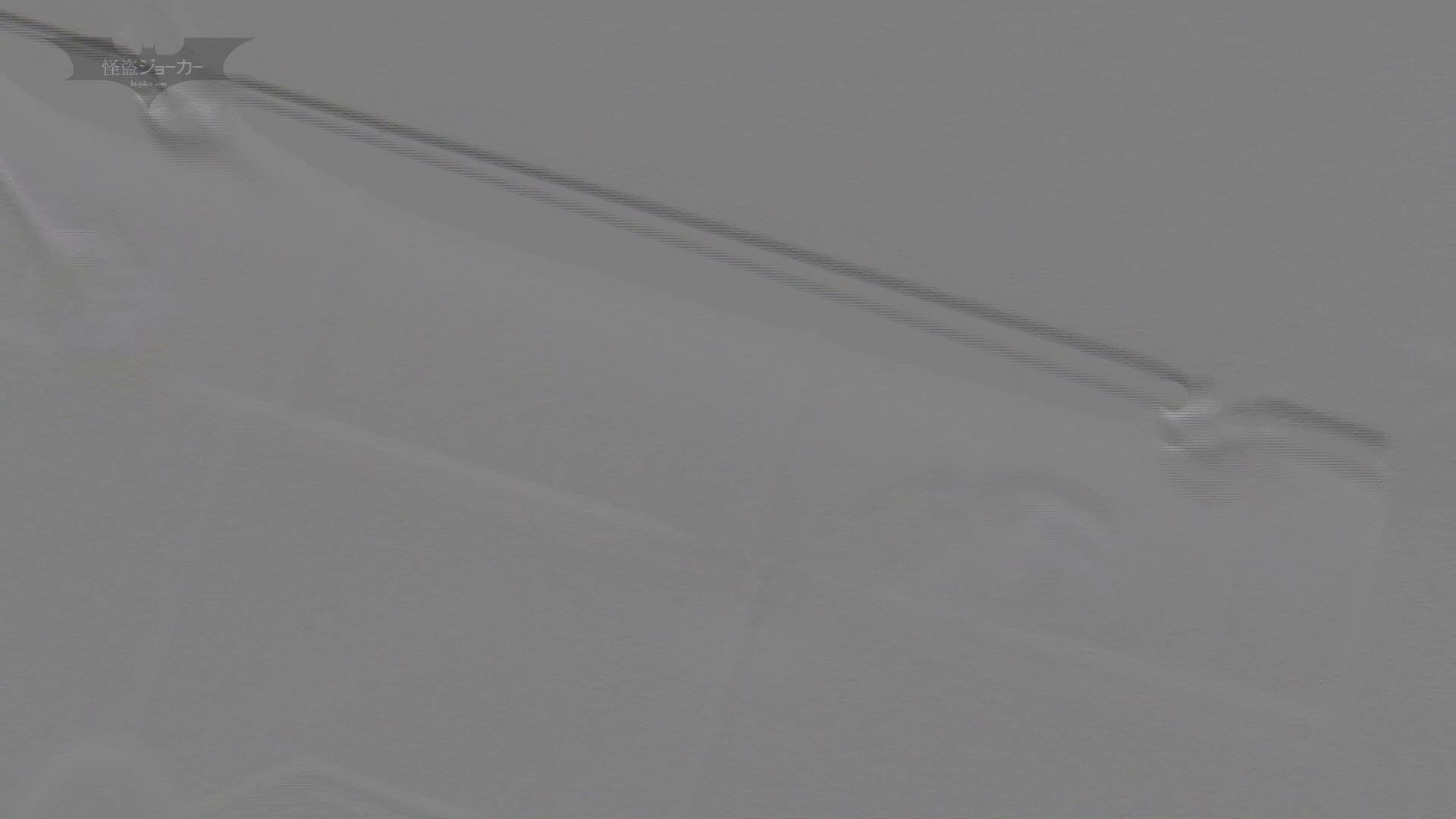 潜入!!台湾名門女学院 Vol.10 進化 盗撮 ぱこり動画紹介 77PIX 46