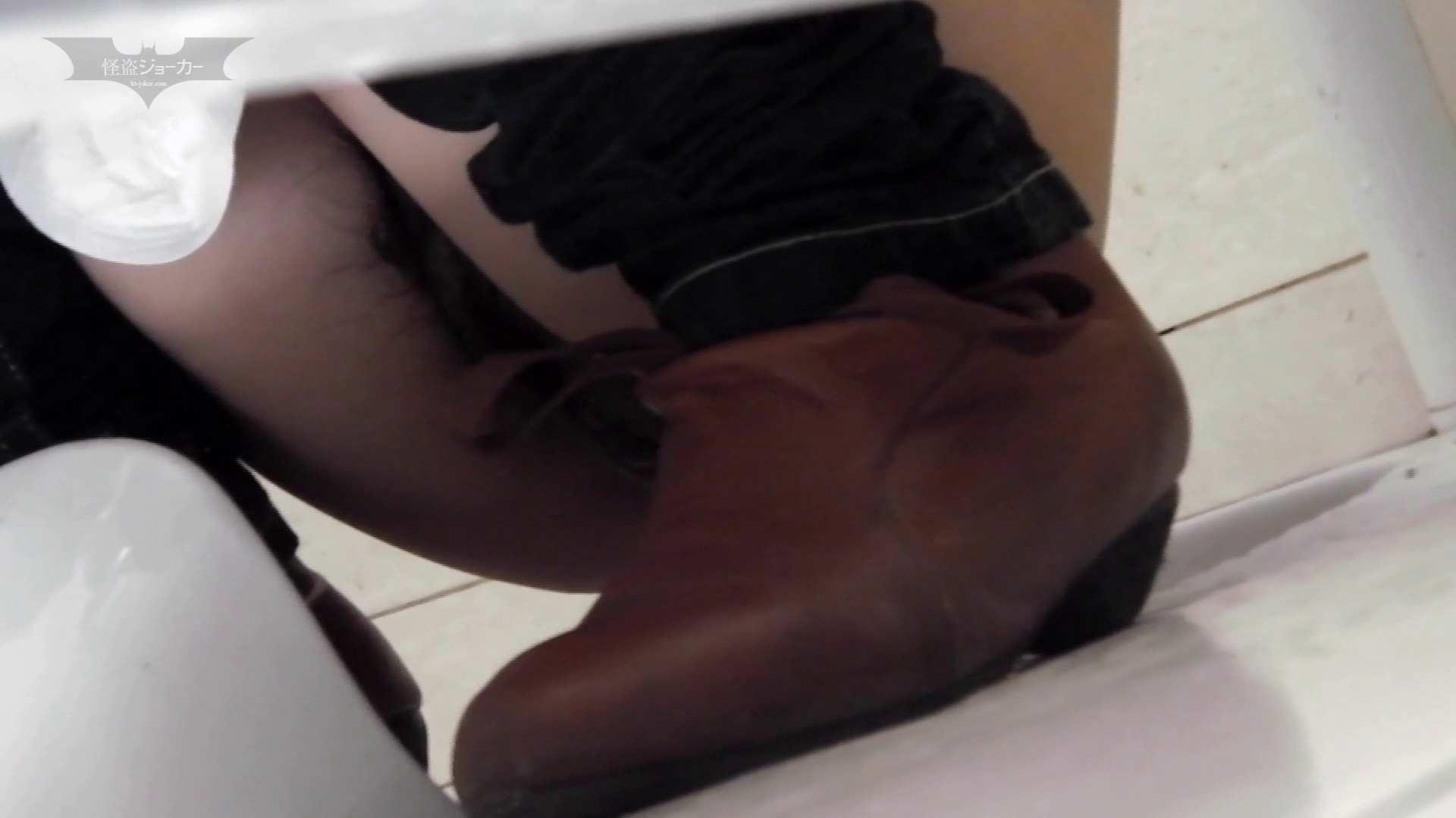潜入!!台湾名門女学院 Vol.10 進化 美女のボディ 隠し撮りオマンコ動画紹介 77PIX 63