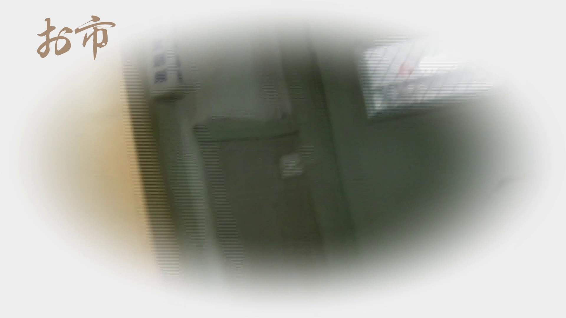 潜入!!台湾名門女学院 Vol.12 長身モデル驚き見たことないシチュエーション OLのボディ セックス画像 89PIX 2