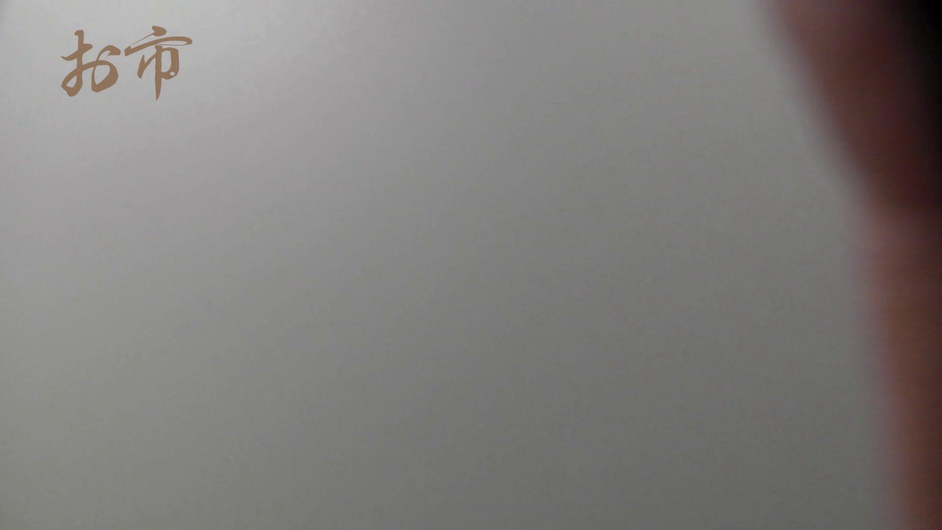 潜入!!台湾名門女学院 Vol.12 長身モデル驚き見たことないシチュエーション 潜入 戯れ無修正画像 89PIX 4