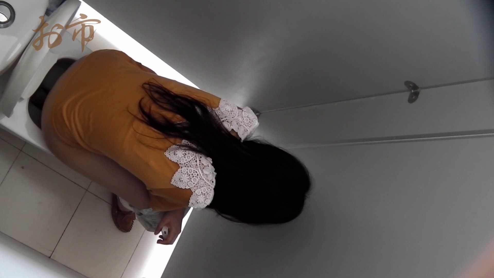 潜入!!台湾名門女学院 Vol.12 長身モデル驚き見たことないシチュエーション 潜入 戯れ無修正画像 89PIX 24