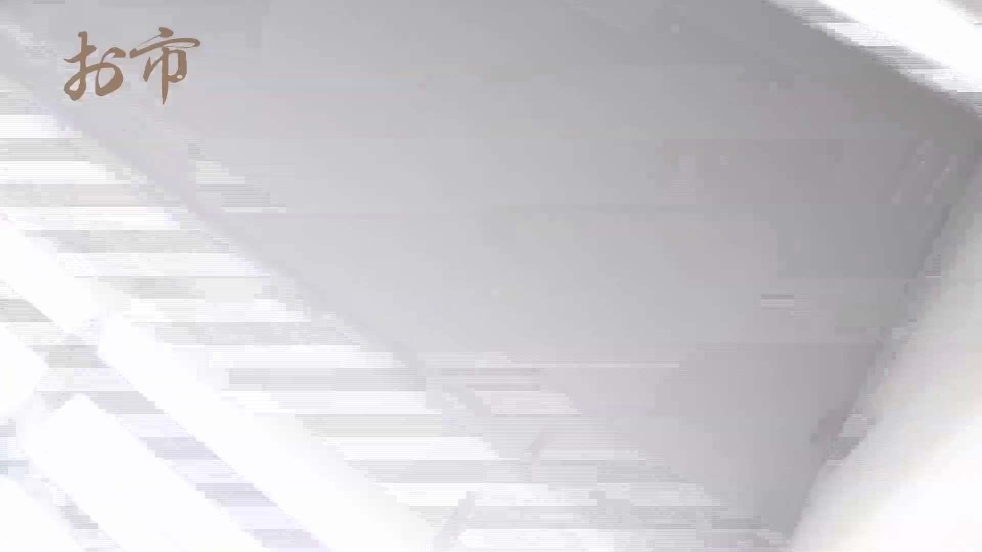 潜入!!台湾名門女学院 Vol.12 長身モデル驚き見たことないシチュエーション 盗撮   モデルのボディ  89PIX 46