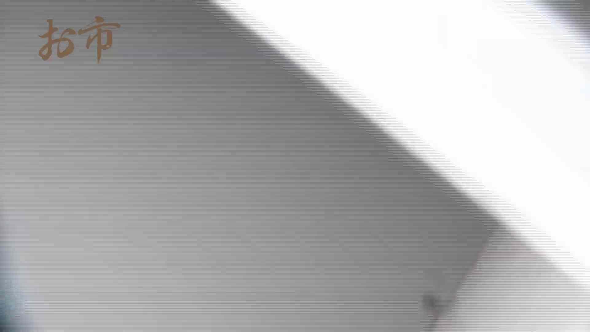 潜入!!台湾名門女学院 Vol.12 長身モデル驚き見たことないシチュエーション 美女のボディ オマンコ無修正動画無料 89PIX 73