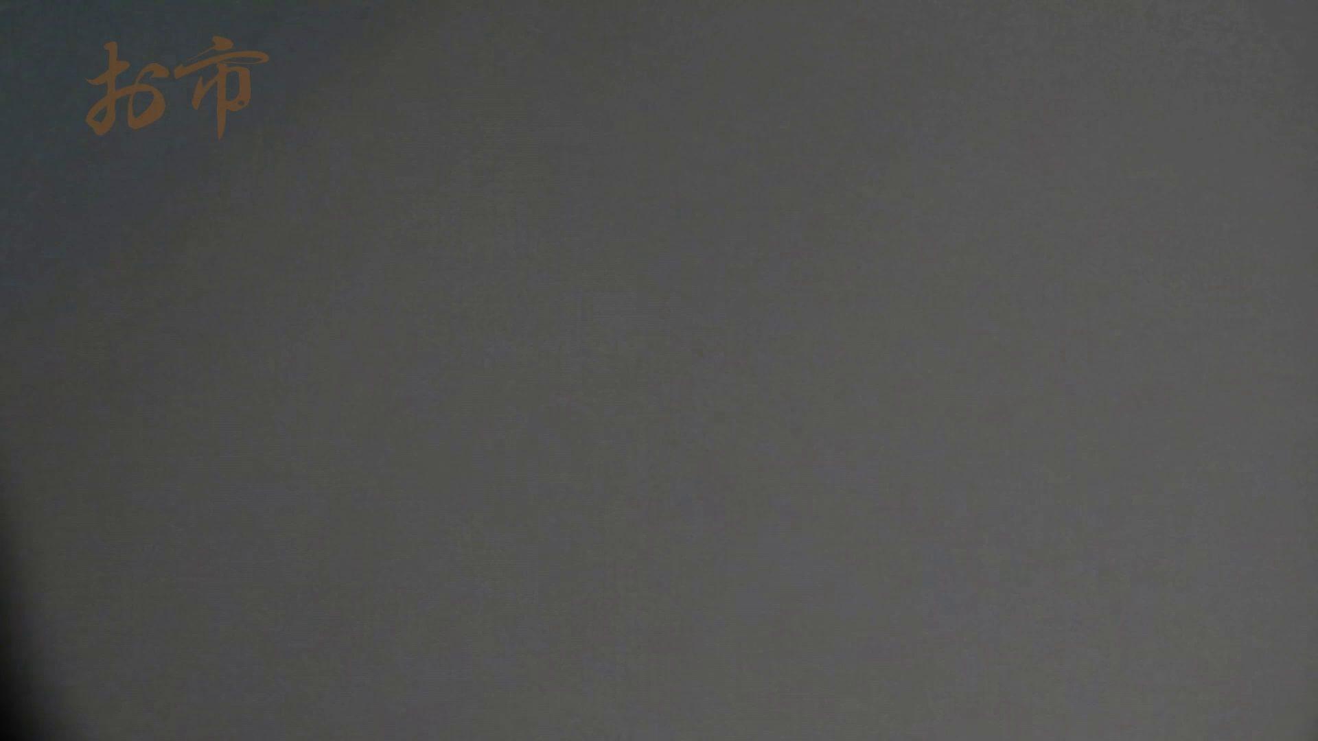 潜入!!台湾名門女学院 Vol.12 長身モデル驚き見たことないシチュエーション 美女のボディ オマンコ無修正動画無料 89PIX 83