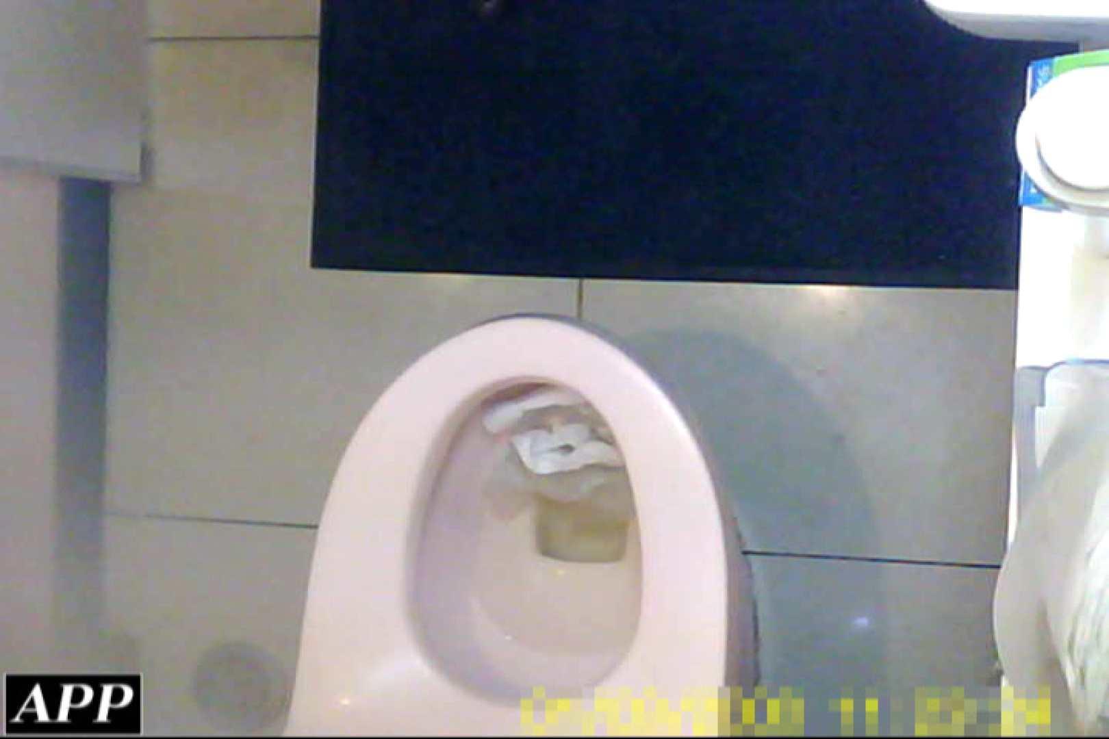 3視点洗面所 vol.05 オマンコ エロ無料画像 74PIX 40