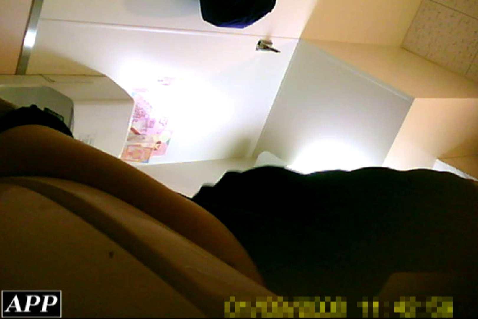 3視点洗面所 vol.05 オマンコ エロ無料画像 74PIX 64