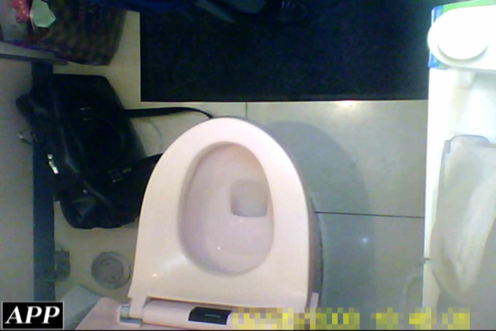 3視点洗面所 vol.13 OLのボディ | オマンコ  67PIX 13