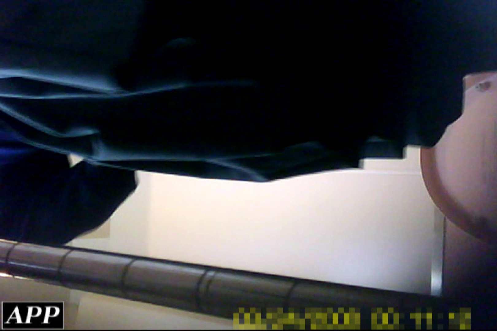 3視点洗面所 vol.13 OLのボディ | オマンコ  67PIX 55