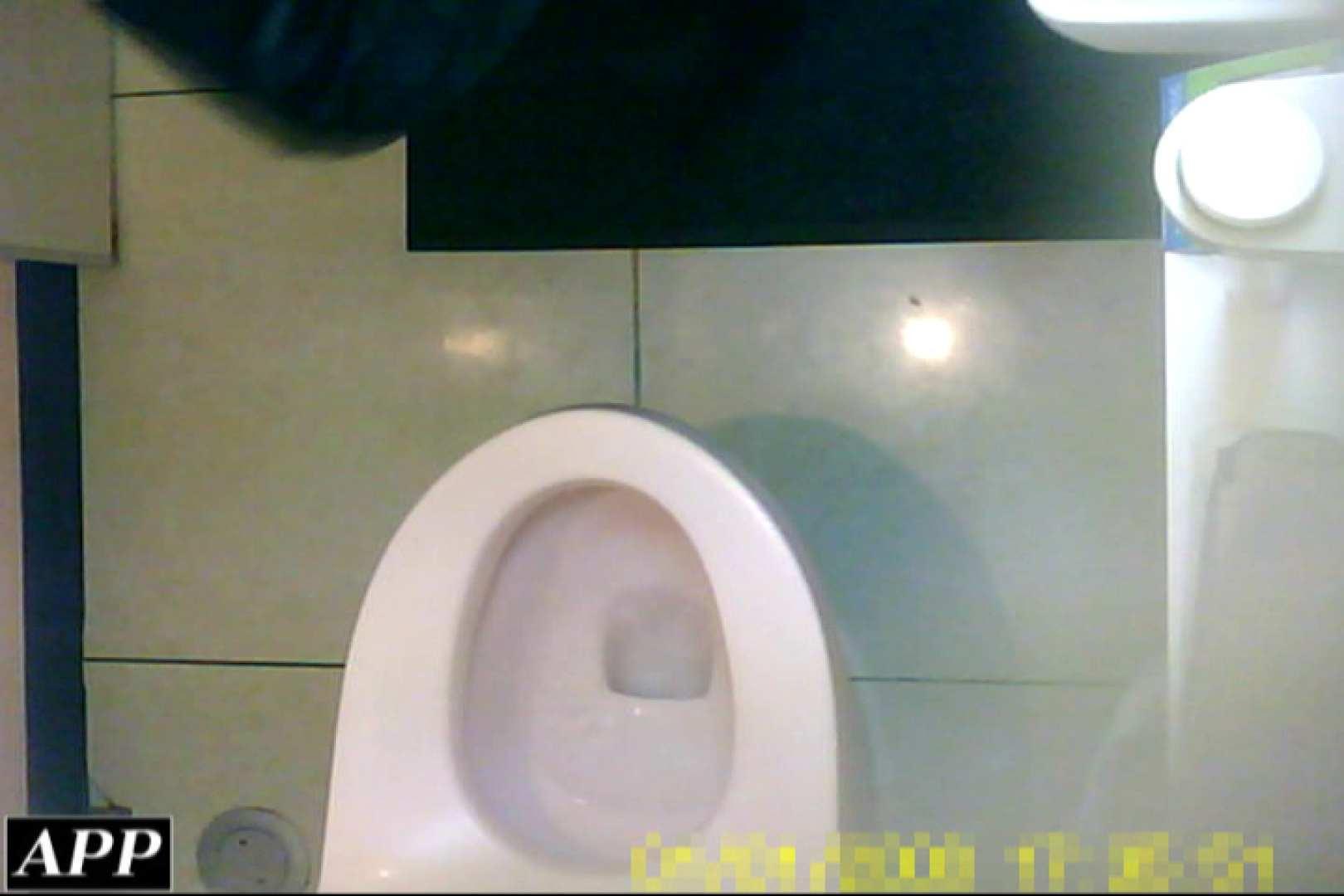 3視点洗面所 vol.19 OLのボディ 盗撮動画紹介 96PIX 26