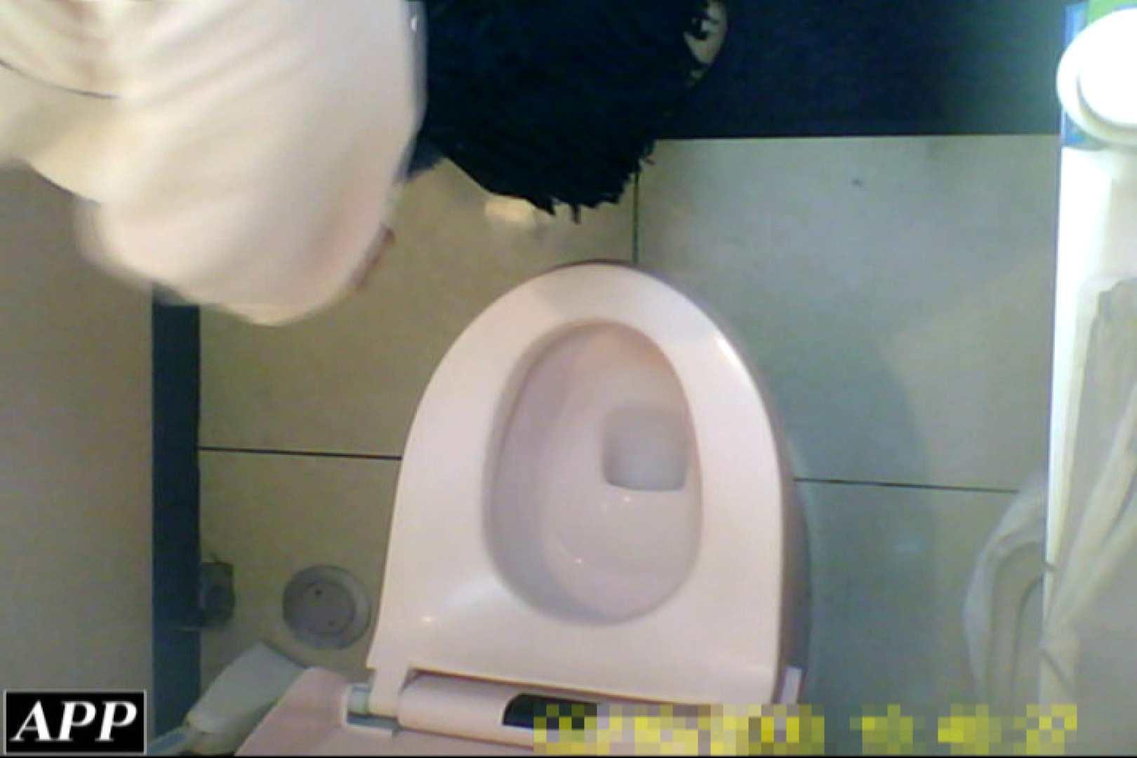 3視点洗面所 vol.19 肛門 のぞき動画画像 96PIX 41