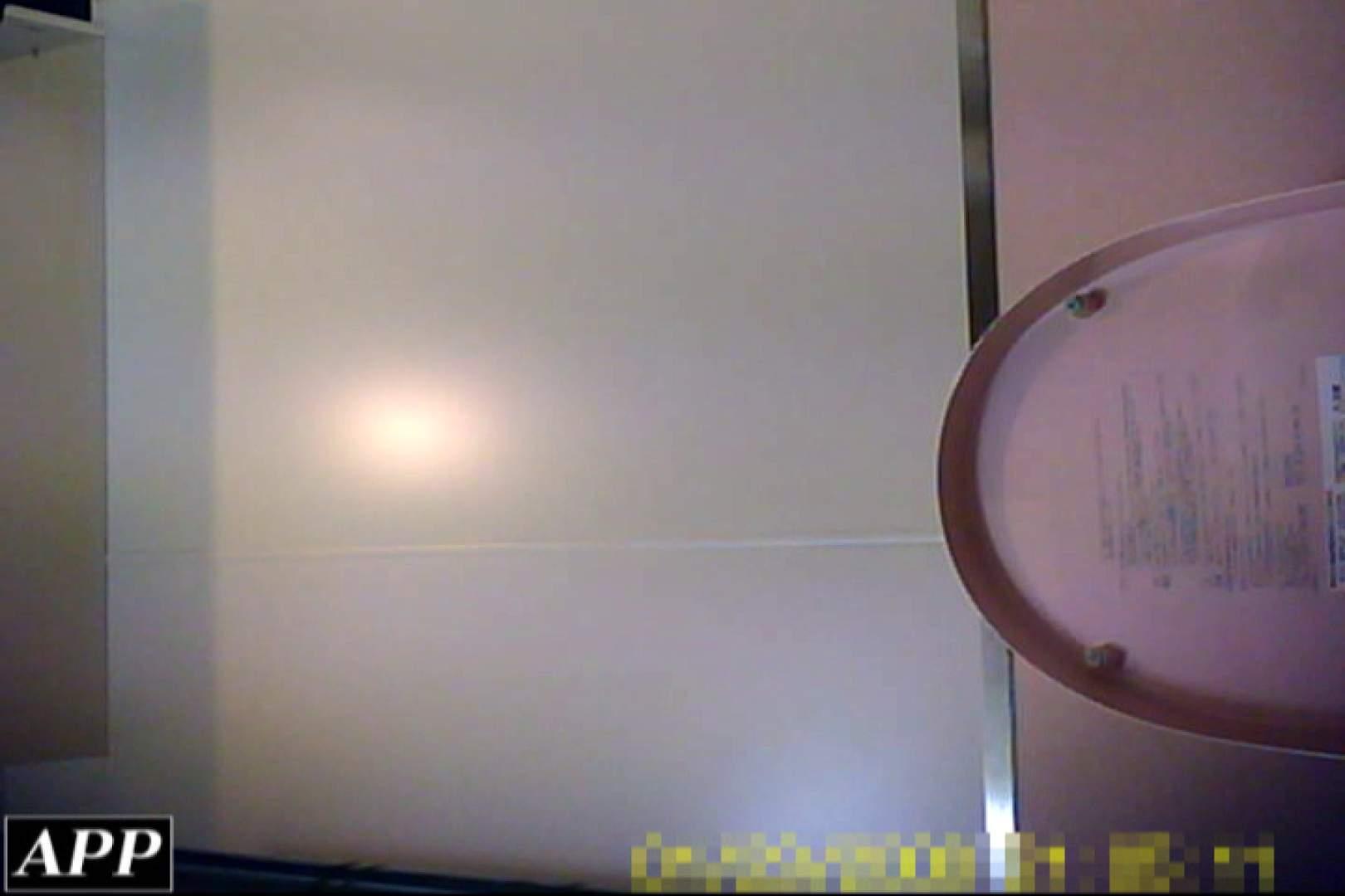 3視点洗面所 vol.19 肛門 のぞき動画画像 96PIX 59