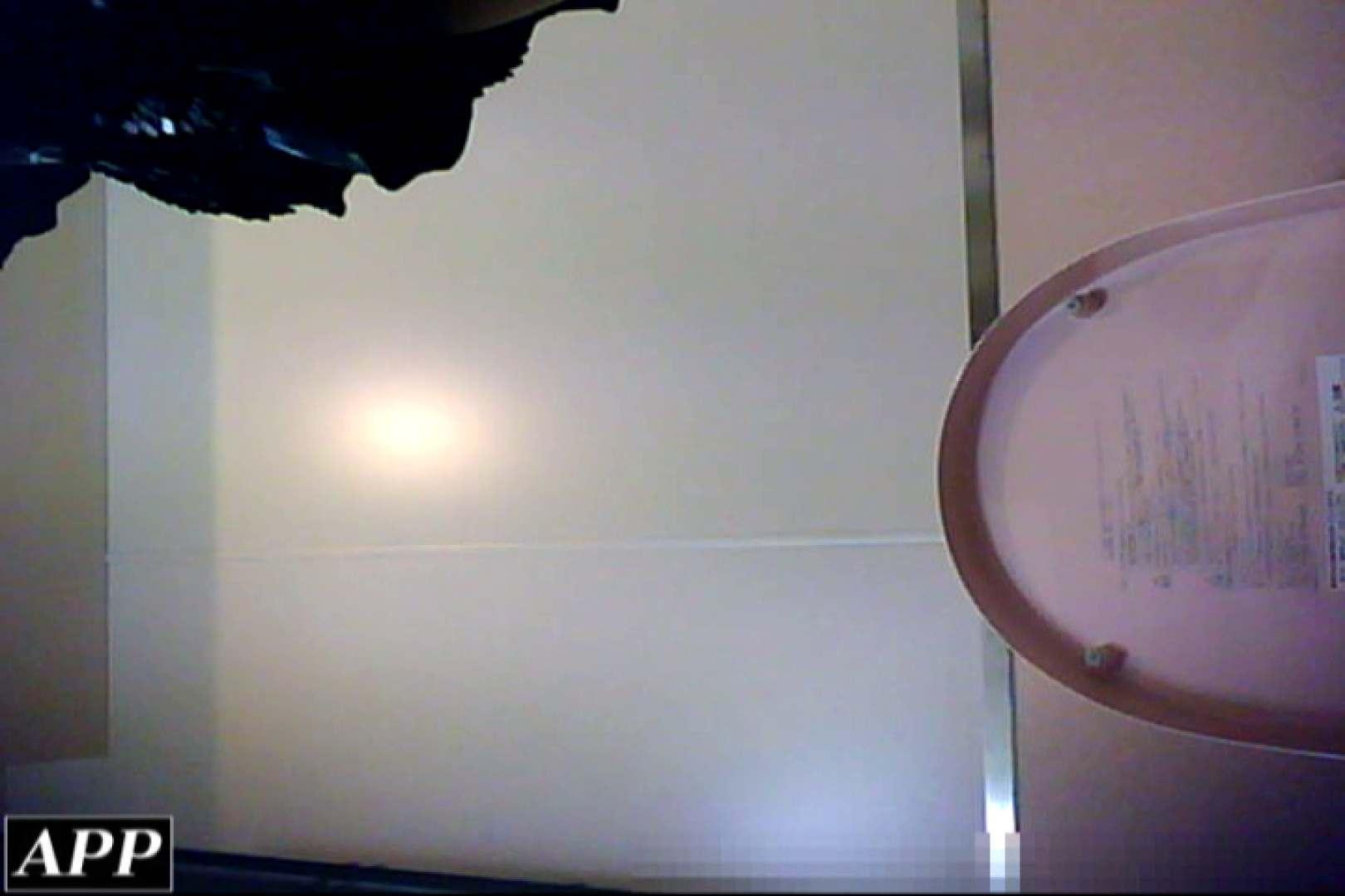 3視点洗面所 vol.19 マンコ満開 おめこ無修正画像 96PIX 63