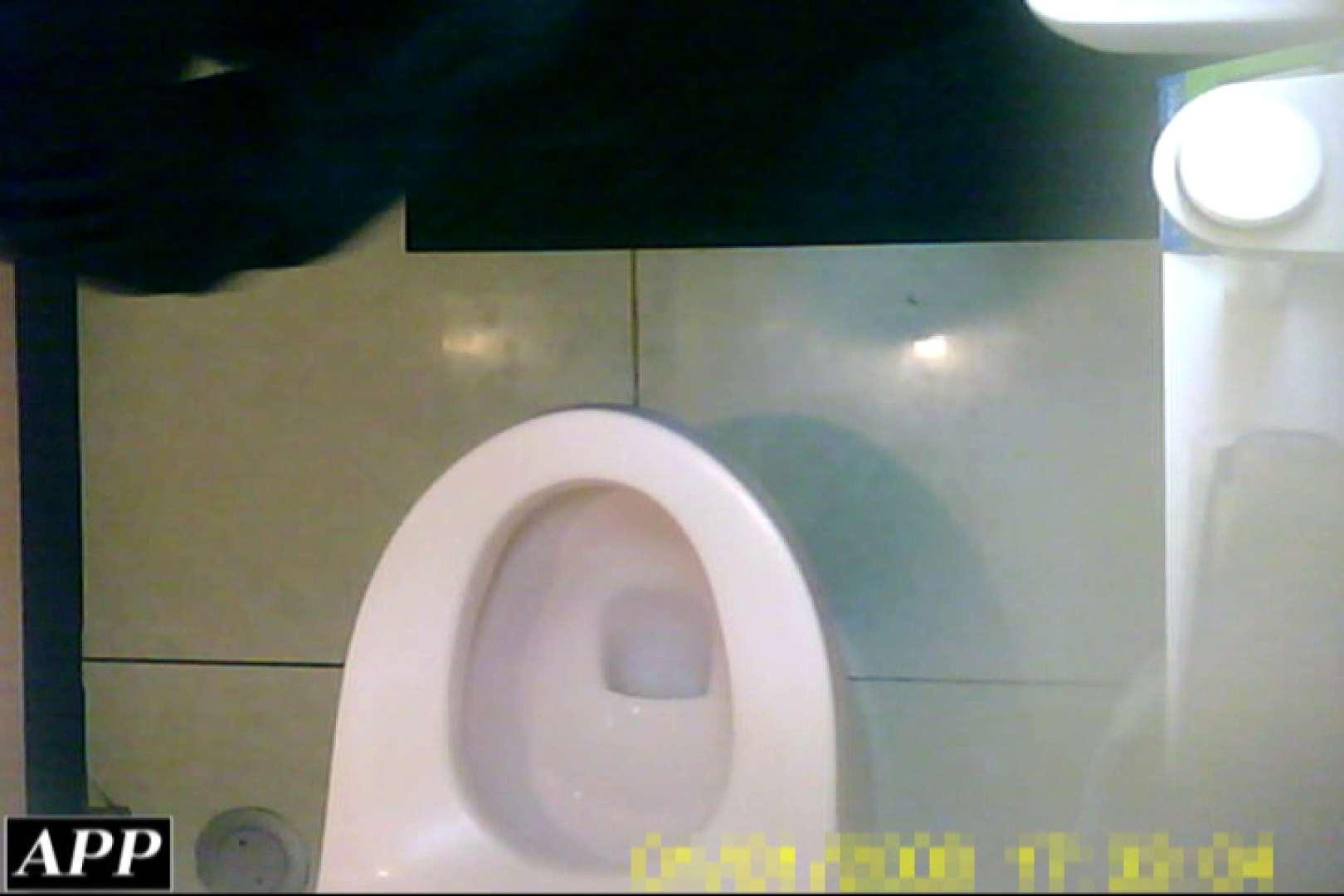 3視点洗面所 vol.19 肛門 のぞき動画画像 96PIX 95