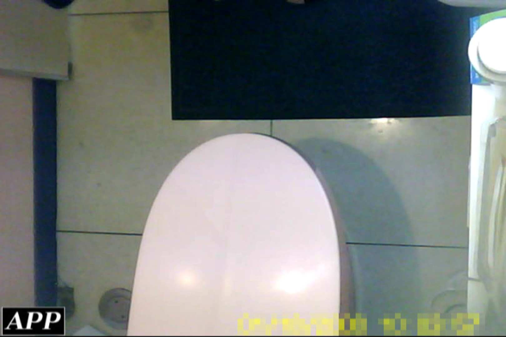 3視点洗面所 vol.26 OLのボディ   盗撮  61PIX 37