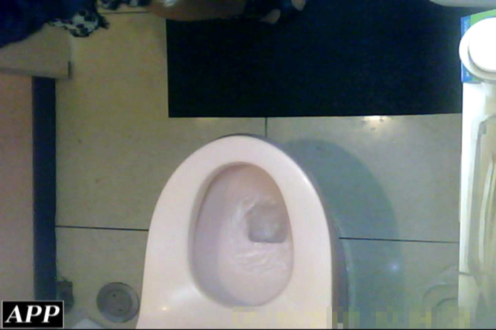 3視点洗面所 vol.26 マンコ満開 ぱこり動画紹介 61PIX 45