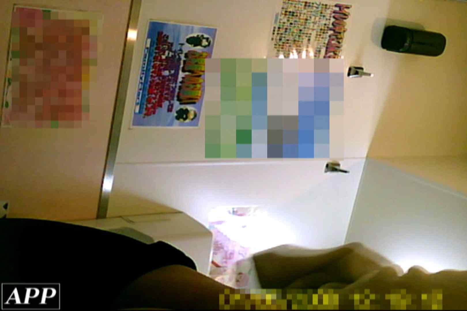 3視点洗面所 vol.37 OLのボディ オマンコ無修正動画無料 79PIX 26