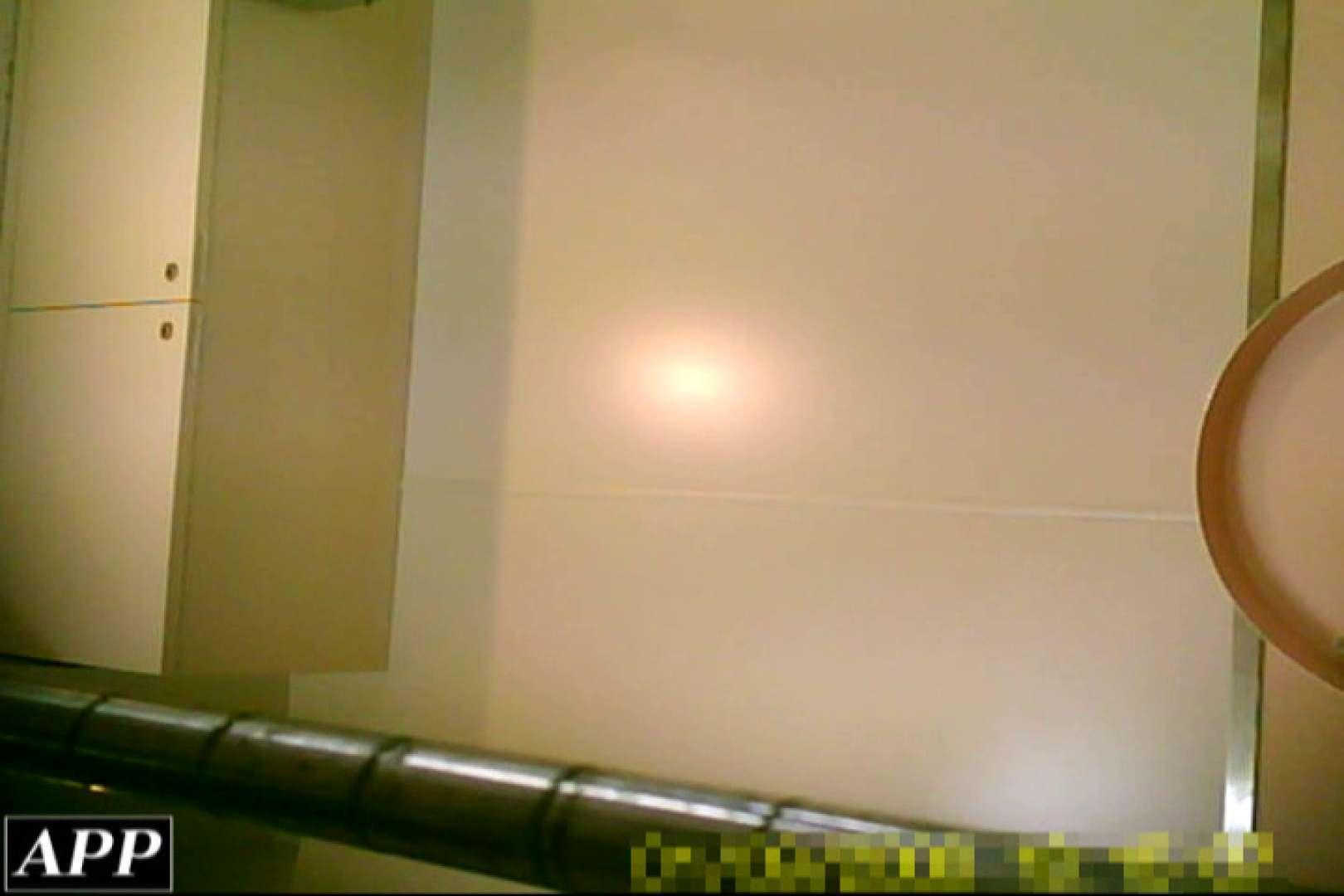 3視点洗面所 vol.37 OLのボディ オマンコ無修正動画無料 79PIX 74