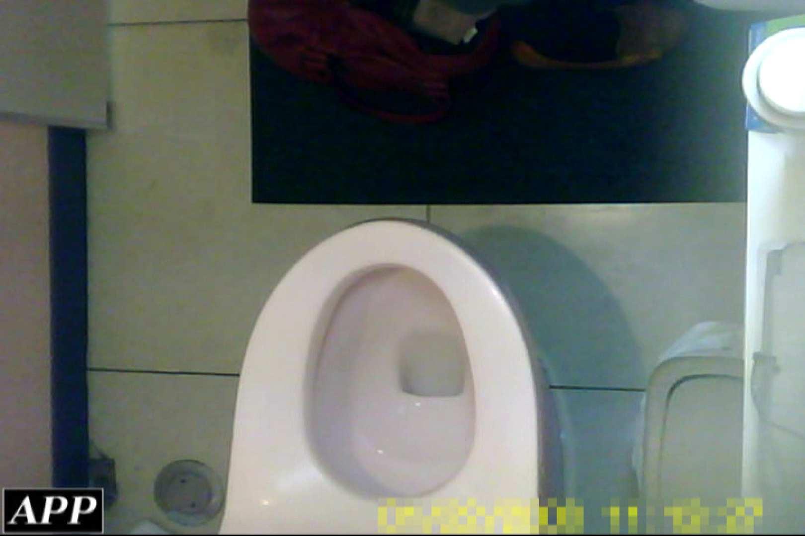 3視点洗面所 vol.47 OLのボディ 覗きおまんこ画像 82PIX 15