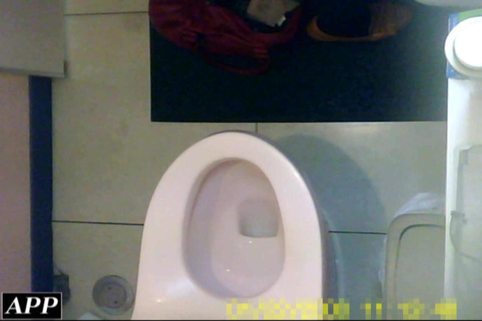 3視点洗面所 vol.47 マンコ満開 盗み撮り動画キャプチャ 82PIX 17