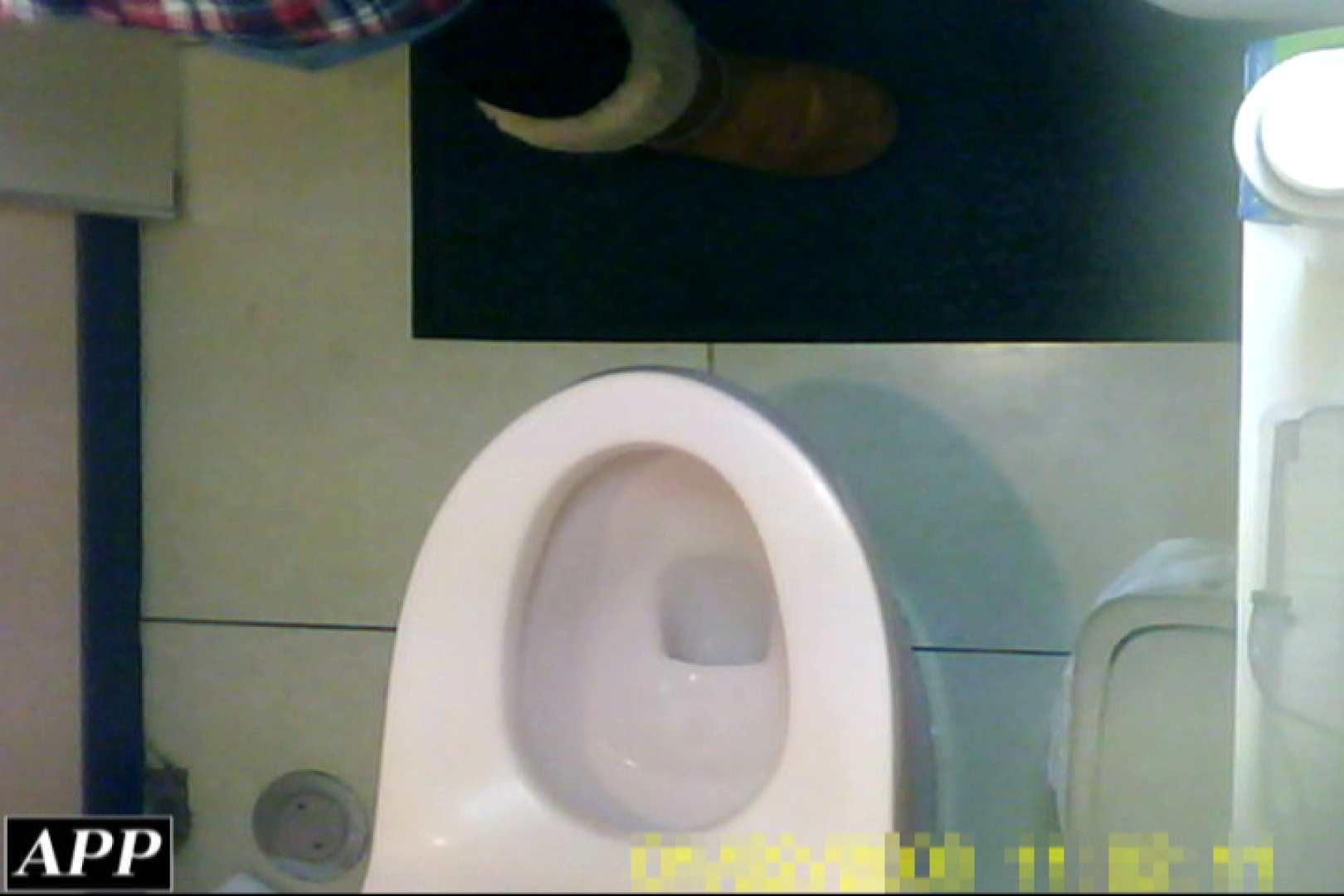 3視点洗面所 vol.47 OLのボディ 覗きおまんこ画像 82PIX 51