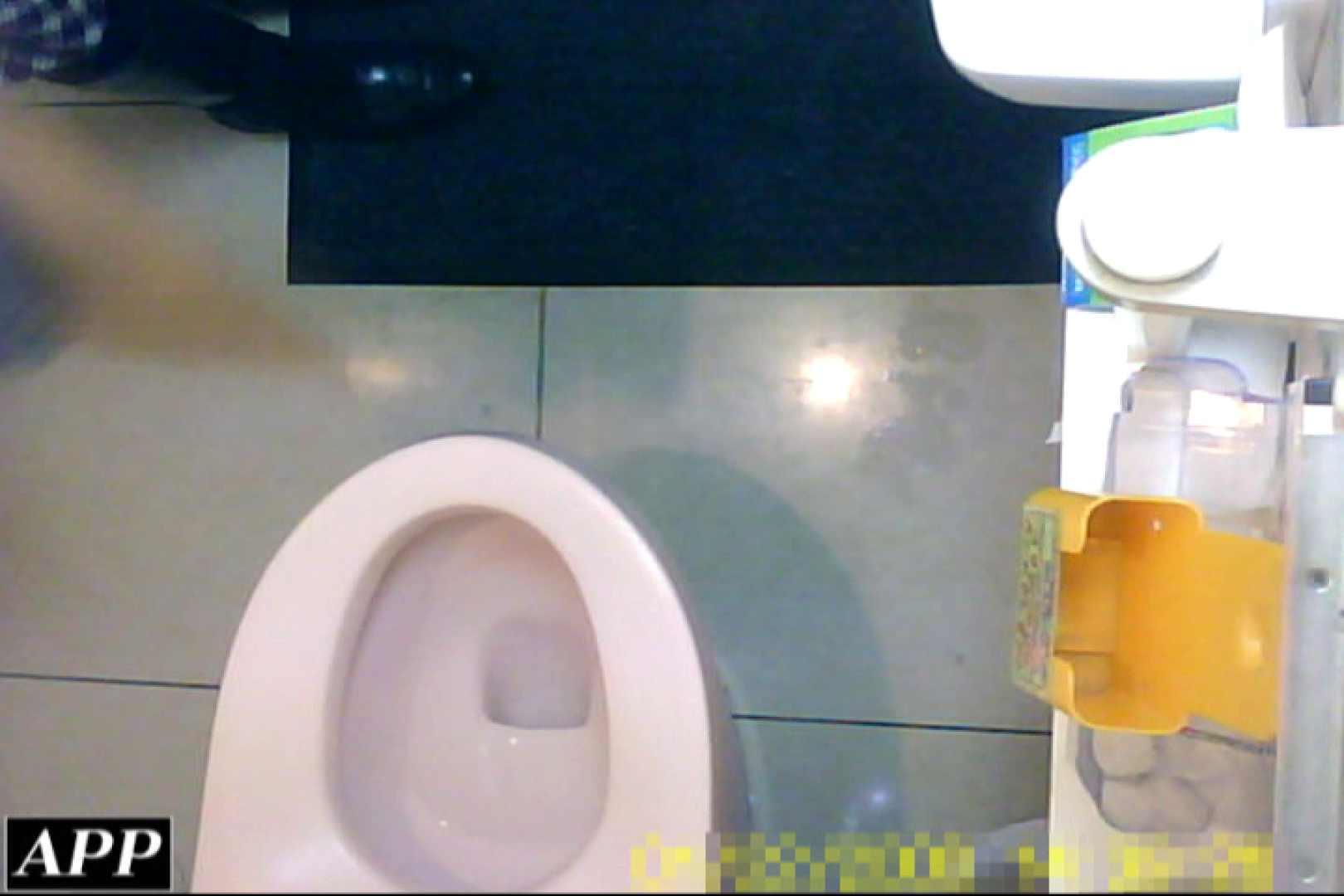 3視点洗面所 vol.55 マンコ満開 覗きおまんこ画像 86PIX 21