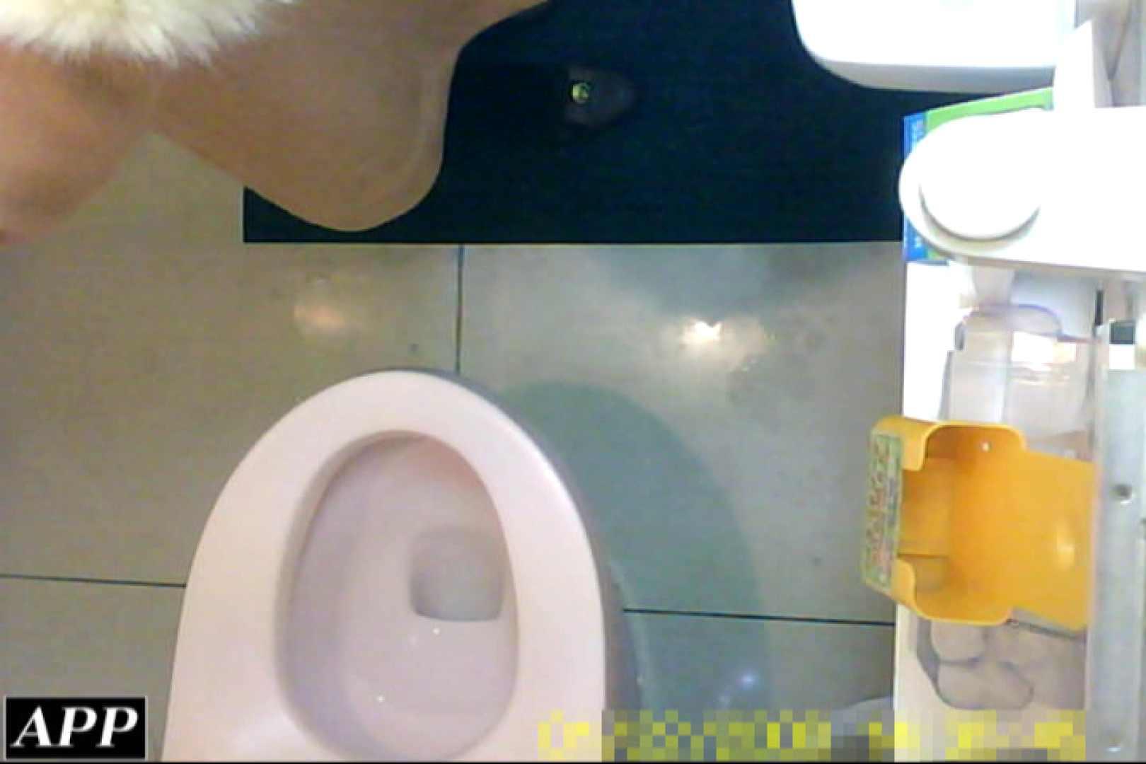 3視点洗面所 vol.55 マンコ満開 覗きおまんこ画像 86PIX 45
