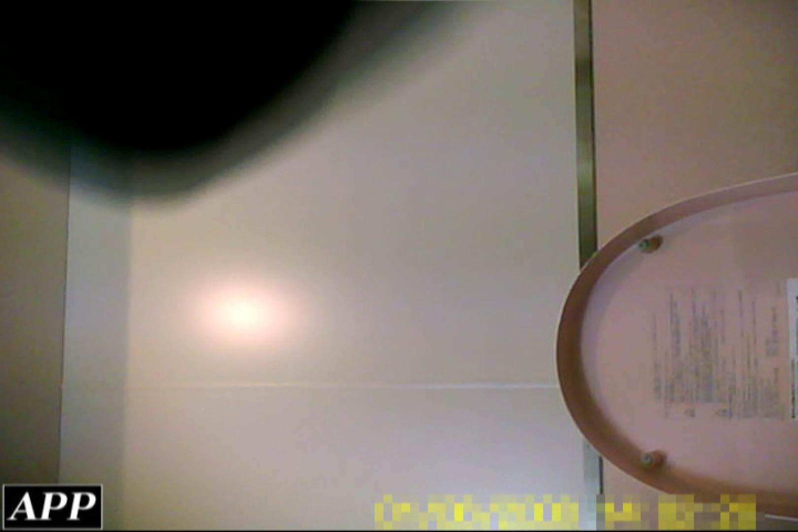 3視点洗面所 vol.60 オマンコ AV無料 95PIX 77